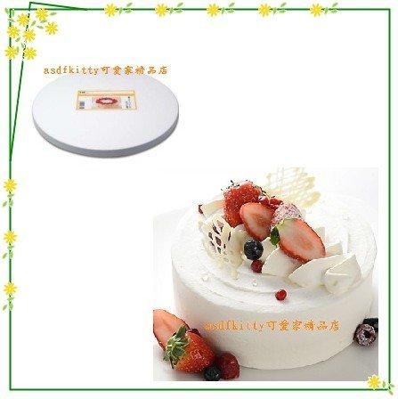 asdfkitty可愛家☆貝印 裝飾蛋糕旋轉盤/轉台/裝飾台-27.5公分 DL-0655-日本製