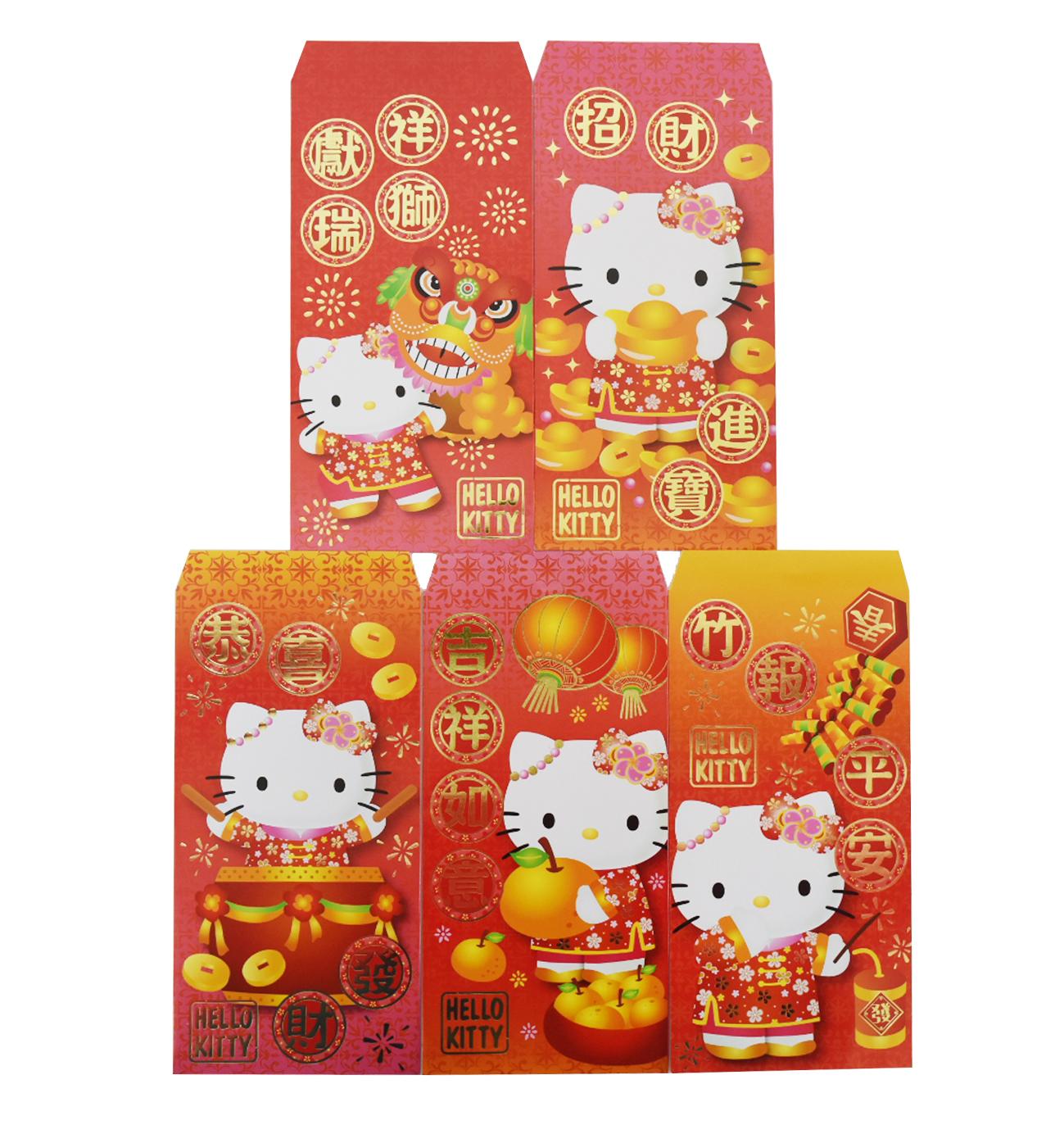 X射線【Z956024】Kitty中式燙金紅包袋5入5包$100,春節/過年/金元寶/紅包袋/糖果盒/雞年