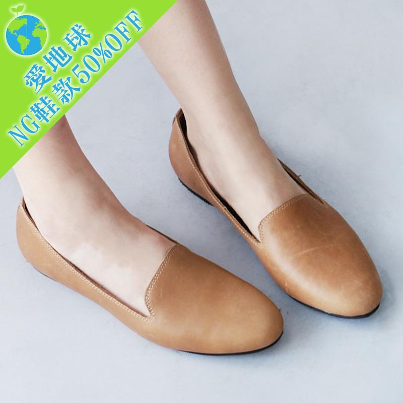【C2-15111L】【NG】MIT經典真皮歐貝拉_Shoes Party 女鞋
