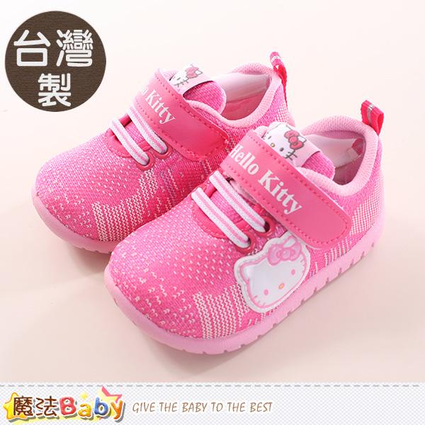 女童鞋 台灣製Hello kitty正版針織布鞋 魔法Baby~sh9899
