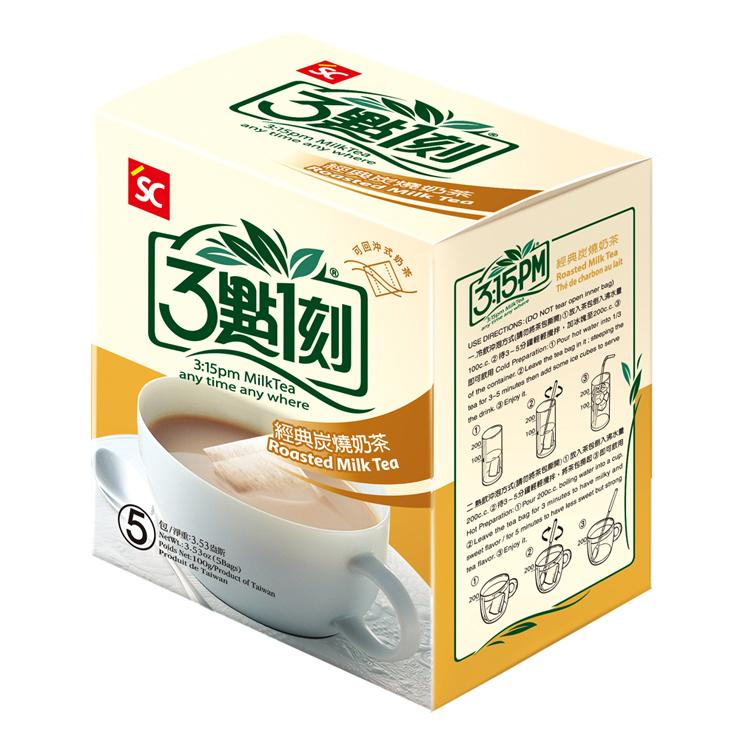 【3點1刻 經典炭燒奶茶(5包/盒)】全球首創茶包式奶茶,國外旅客最愛的台灣伴手禮、上班族和學生最愛的下午茶飲品!