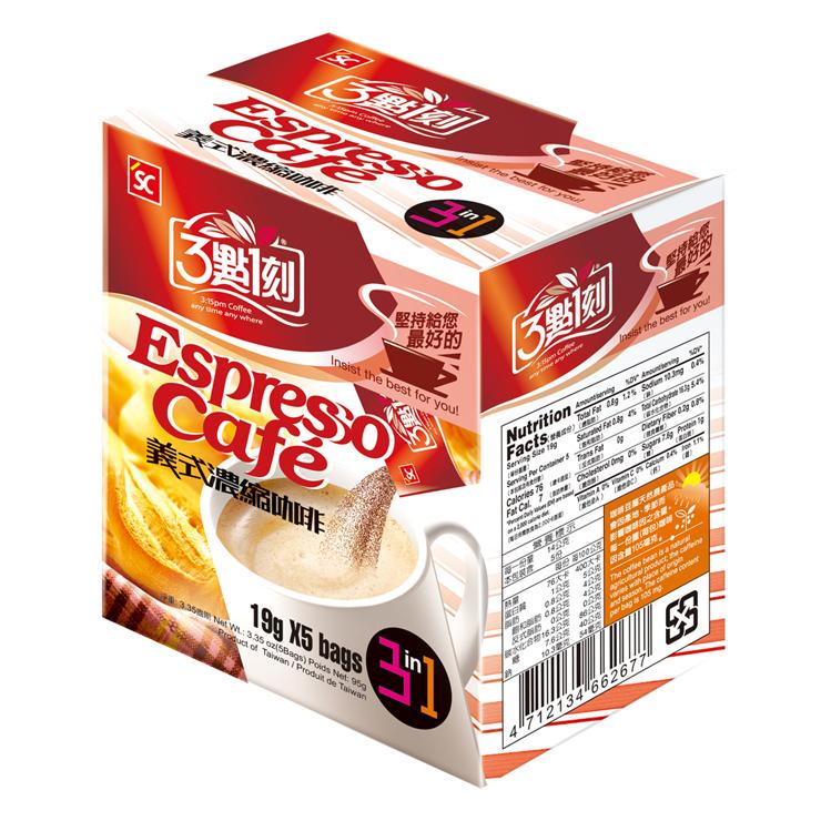 【3點1刻 義式濃縮咖啡3in1(5包/盒)】媲美現煮咖啡,嚴選瓜地馬拉的阿拉比卡咖啡豆,SGS標準檢驗合格!