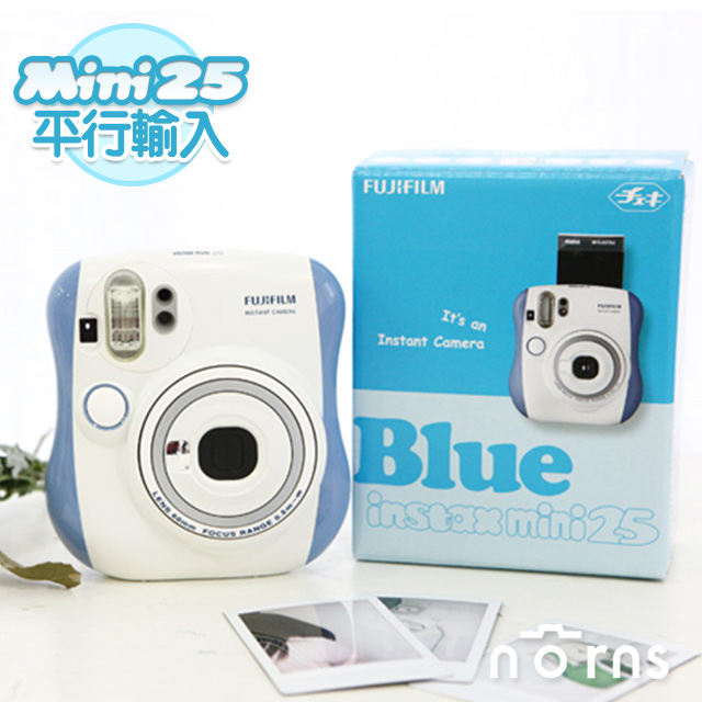NORNS【富士mini25 藍色拍立得相機,平行輸入】Fujifilm Instax Mini 25 保固一年