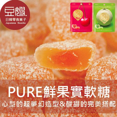 【豆嫂】日本零食 KANRO 甘樂 PURE 水果實感軟糖