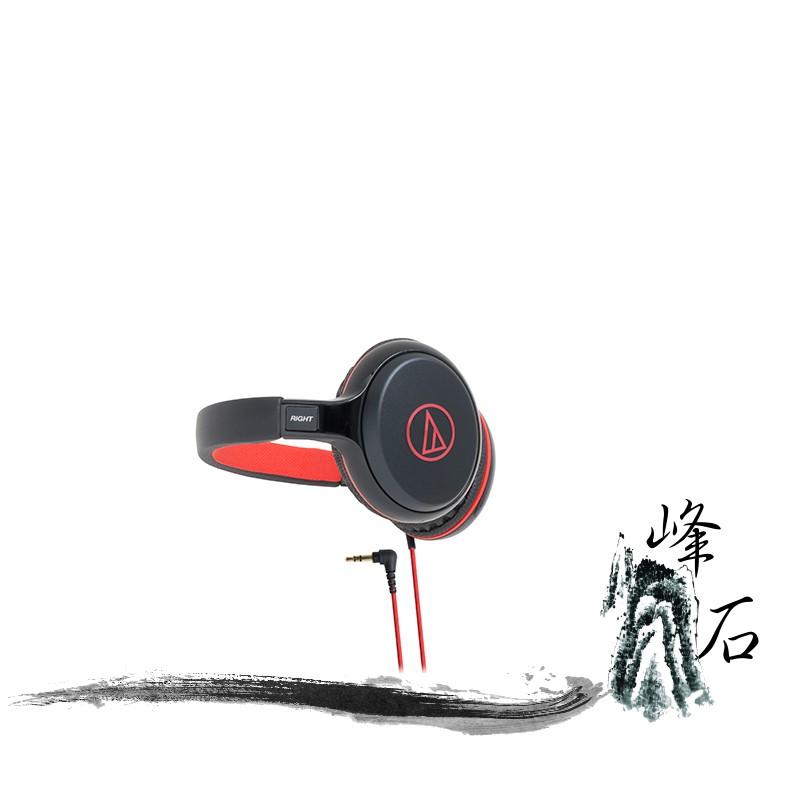 樂天限時促銷!平輸公司貨 日本鐵三角 ATH-S600 紅色  攜帶式耳機