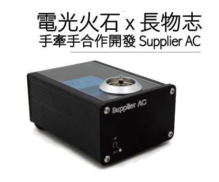 電光火石 Supplier AC 電源濾波器 清除電源中的高頻雜訊.脈衝突波