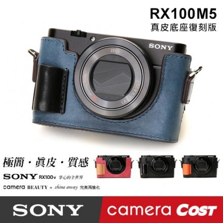 【真皮底座復刻版】SONY RX100M5 RX100V 公司貨 翻轉 WIFI 送64G+電池座充+真皮底座+保護貼+小腳架+螢幕擦+拭鏡布 RX100M4 再進化 最快自動對焦