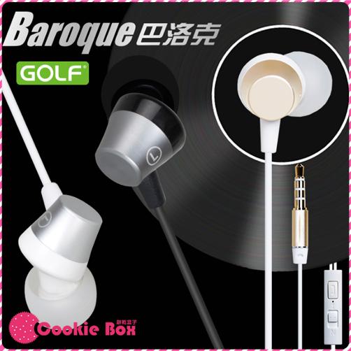GOLF 高爾夫 M2 巴洛克 線控 耳機 3.5mm 耳麥 安卓 ios 智能 手機 通話 接聽 麥克風 *餅乾盒子*