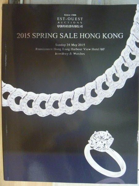 【書寶二手書T3/收藏_YAO】Est-Ouest_2015/5/24 Spring Sale HK_封面鑽戒