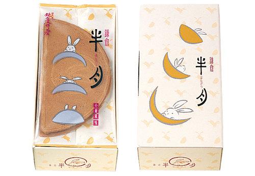 日本代購預購 空運直送  滿600免運 鐮倉五郎 鐮倉半月燒 抹茶 紅豆 2口味 6枚入 3001