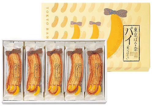 日本代購預購 空運直送  滿600免運 日本東京香蕉 TOKYO BANANA 香蕉餅乾 15枚入 7002-1