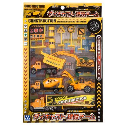 日本代購預購 建設施工玩具車 挖土機 拖板車 兒童玩具 交通造型玩具  788-677