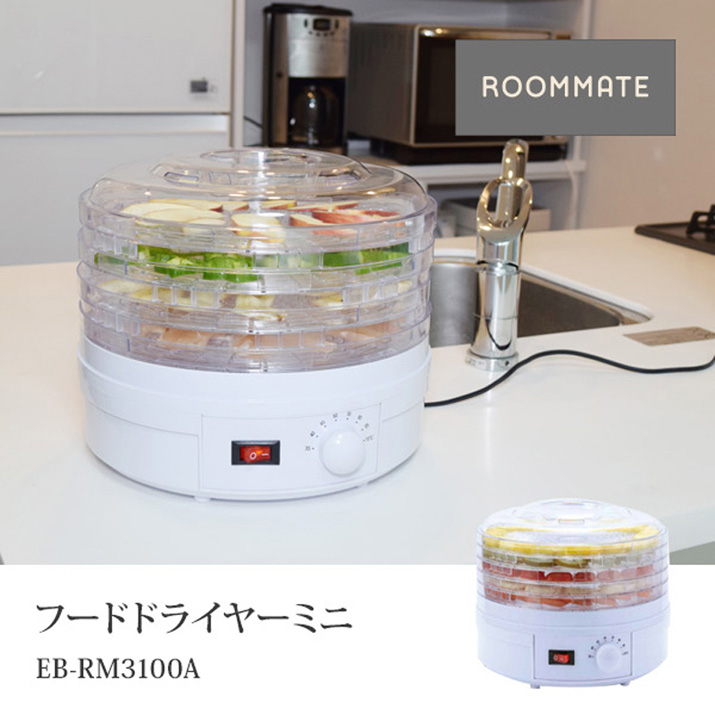 【菲比朵朵】日本代購 ROOMMATE EB-RM3100A 蔬果乾燥機 水果乾燥機 食物風乾 風乾機 (OD1133)