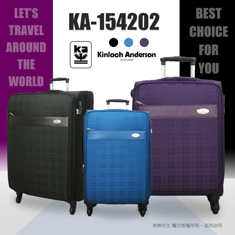 《熊熊先生》特賣54折 Kinloch Anderson金安德森28吋旅行箱行李箱 TSA海關鎖 可加大 經典格紋 KA-154202