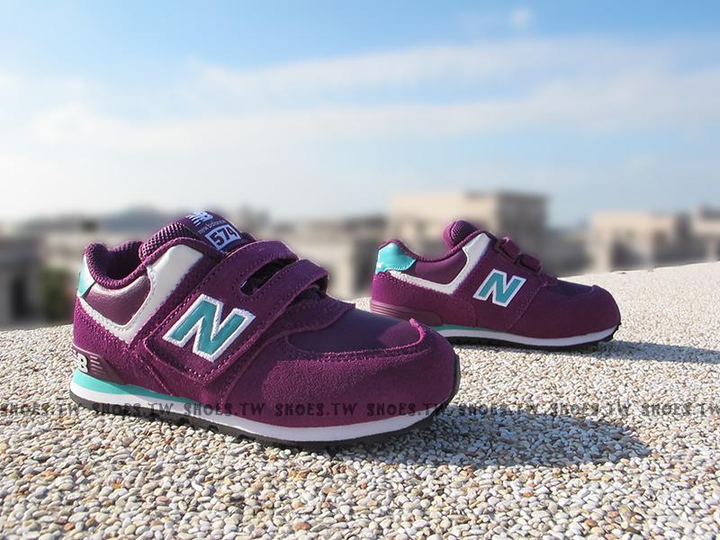 Shoestw【KG574PBI】NEW BALANCE 574 童鞋 運動鞋 小童 紫蒂芬妮綠 麂皮