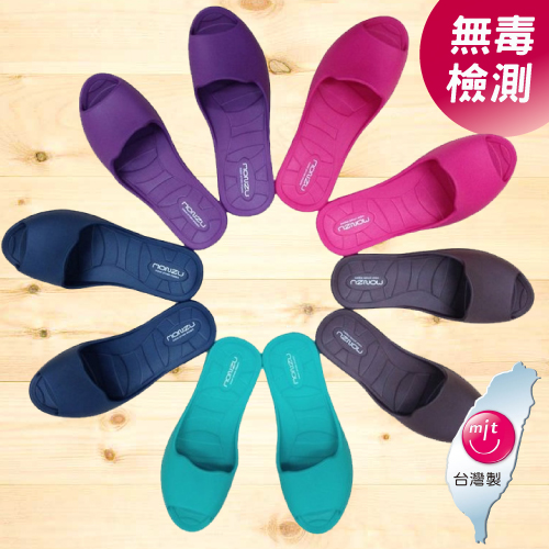 一入【MONZU滿足】MIT台灣製造 室內拖鞋\超透氣/防滑/環保拖 /室內拖/室外拖/浴室拖