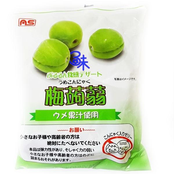 (日本) asfoods 蒟蒻果凍-青梅 1包 216公克 (24g*9個) 特價 57 元 【4905491258434】 (as蒟蒻果凍 AS 梅蒟蒻果凍 )