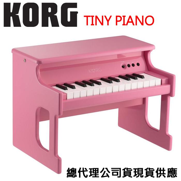 【非凡樂器】KORG Tiny Piano 迷你電鋼琴/兒童鋼琴【總代理公司貨/粉紅】