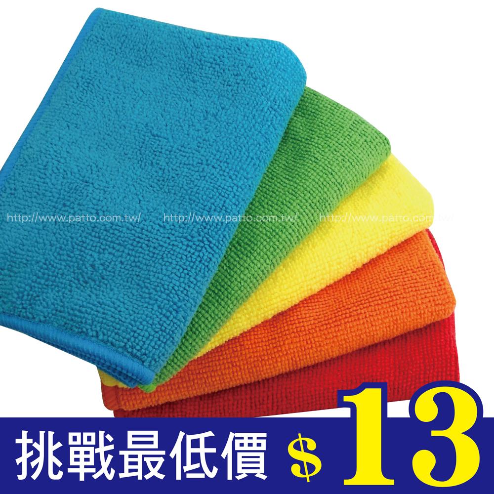 巧易潔家事萬用擦拭布、抹布(約30x30cm) / K7492 萬用巾.清潔布