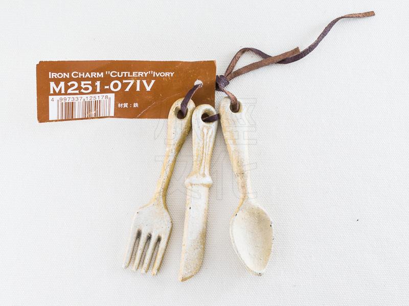 *小徑文化*日本進口 DULTON 廚具三件組_象牙 ( M251-07IV )