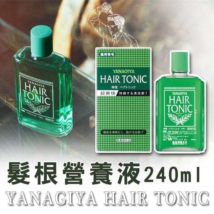 大田倉 日本進口正版 Yanagiya 日本柳屋髮根營養液 生髮液 生髮水 240ml 113235