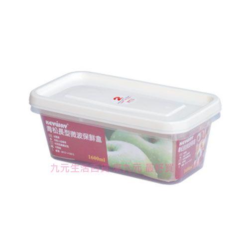 【九元生活百貨】聯府 GIR-1600 青松長型微波保鮮盒-2入 GIR1600