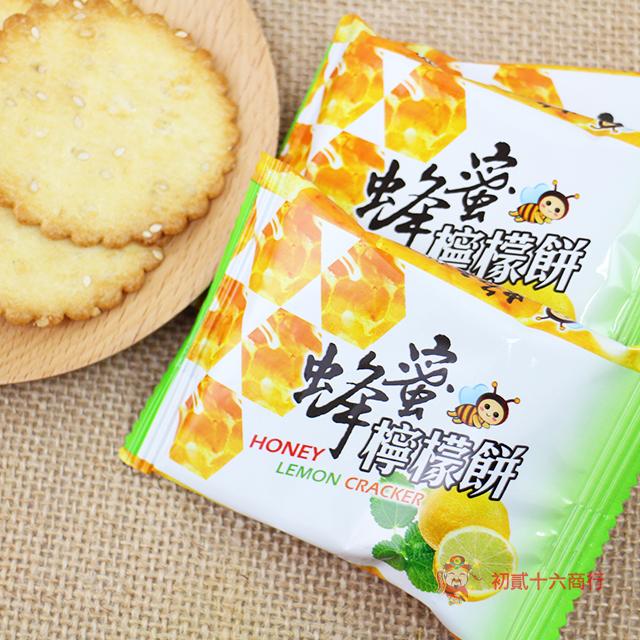 【0216零食會社】味覺百撰-蜂蜜檸檬餅