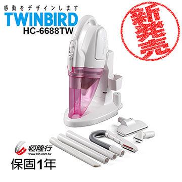 日本 TWINBIRD 噴射集塵無線吸塵器 HC-6688TWP / HC6688TWP 無耗材設計,集塵杯可水洗