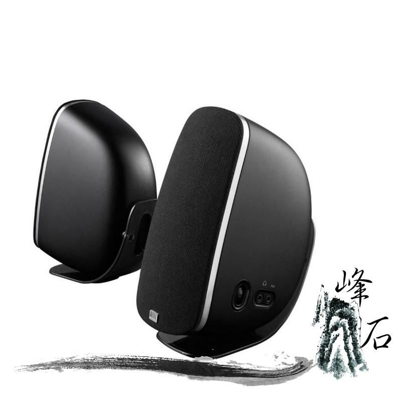 樂天限時促銷! ALTEC VS3020 二件式多媒體喇叭