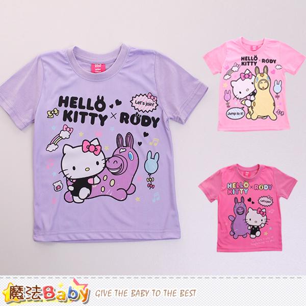 女童裝 Hello kitty正版春夏短袖T恤 魔法Baby~k50087