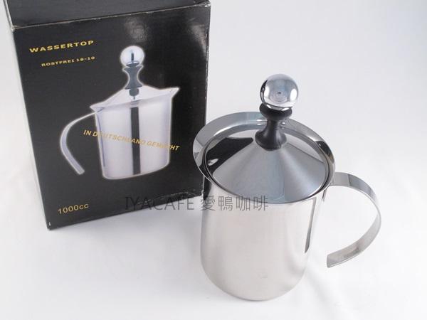 《愛鴨咖啡》Gamma Cafe 18-10 不銹鋼 手動 奶泡器 發泡器 1000cc