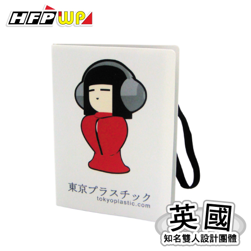HFPWP Tokyoplastic 40入名片簿英國名師設計精品 全球限量 台灣製 TOCH40S 環保材質 / 本