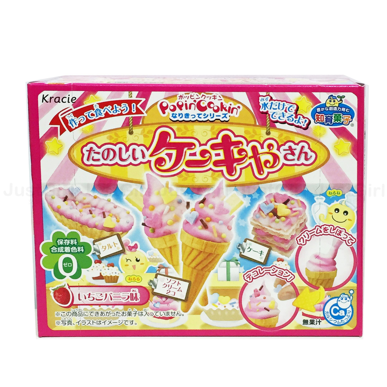 Kracie知育菓子 DIY 草莓冰淇淋 千層派 餅乾 糖果 軟糖 日本製造進口 * JustGirl *