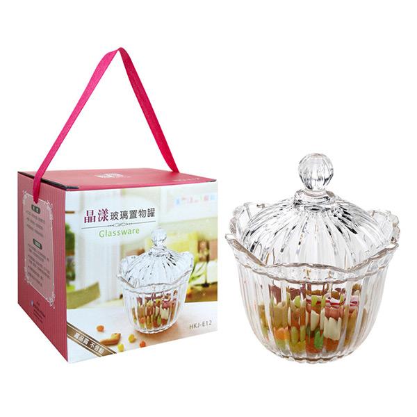 妙管家 晶漾玻璃置物罐/保存罐/收納罐 LW-E12