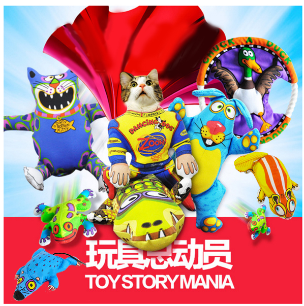 喵星人玩具-響紙貓滿滿貓草天然貓草玩具貓玩具 Fat cat貓草球貓薄荷(造型隨機出)╭Fatc╮