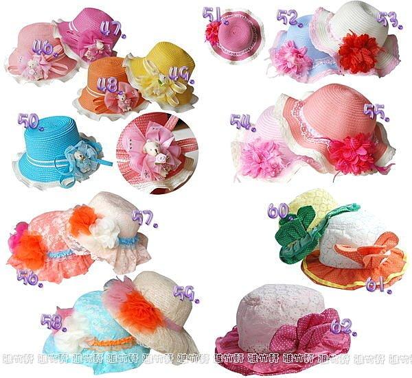 淇淇婦幼館【MZ011】四季必備遮陽帽 女寶寶帽,材質很讚喔!