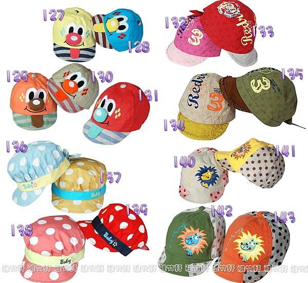淇淇婦幼館【MZ016】四季外出必備遮陽帽,男寶寶帽,材質很棒喔!
