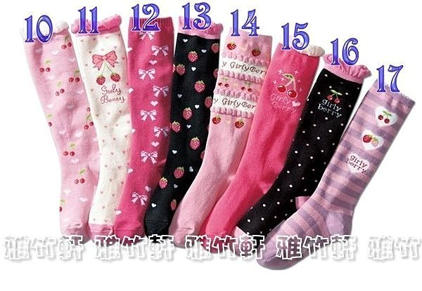 淇淇婦幼館【WZ003】小美女,小帥哥必備款,秋冬到了,一定要有一雙中筒襪喔