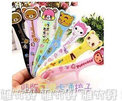 淇淇婦幼館【QQ047】韓版 卡通 可愛造型 髮梳/梳子(生活館)