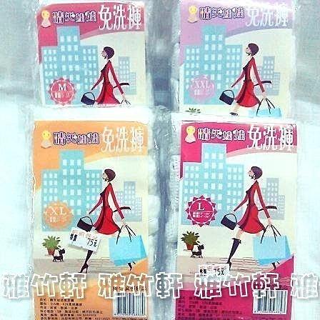 淇淇婦幼館【QQ077】晴天娃娃 免洗內褲 一包五件組 產婦 出外出國旅遊 必備唷