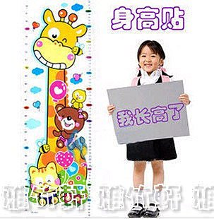 淇淇婦幼館【QQ073】DIY兒童身高尺貼(非貼紙),佈置教室,佈置房間