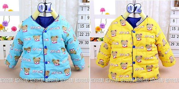 淇淇婦幼館【WT007】秋冬最新款保暖鋪棉外套,可雙面穿喔,尺寸M-XXL