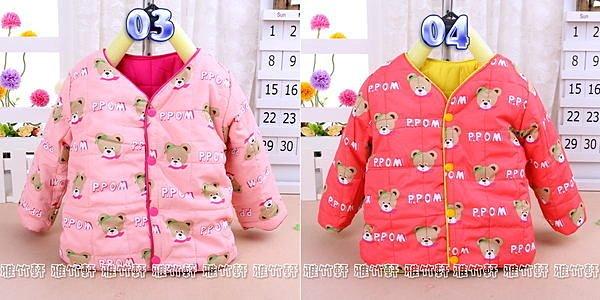 淇淇婦幼館【WT007】秋冬最新款保暖鋪棉外套,可雙面穿喔,尺寸M-XXL.