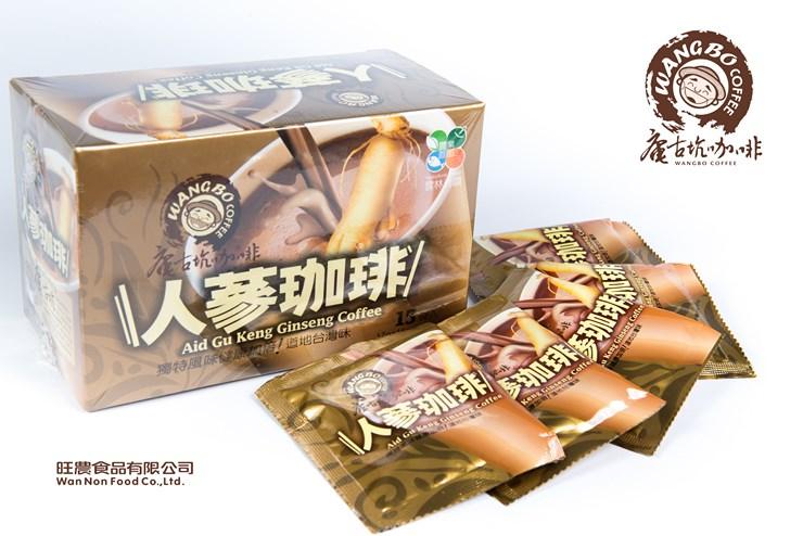 【庵古坑】人蔘咖啡  17g/15袋/盒  兩盒399免運費!!
