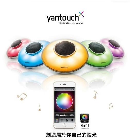 Yantouch eye 藍芽音響/LED情境燈/雙聲道環繞立體喇叭/智慧照明/重低音APP/附掛勾/保固一年