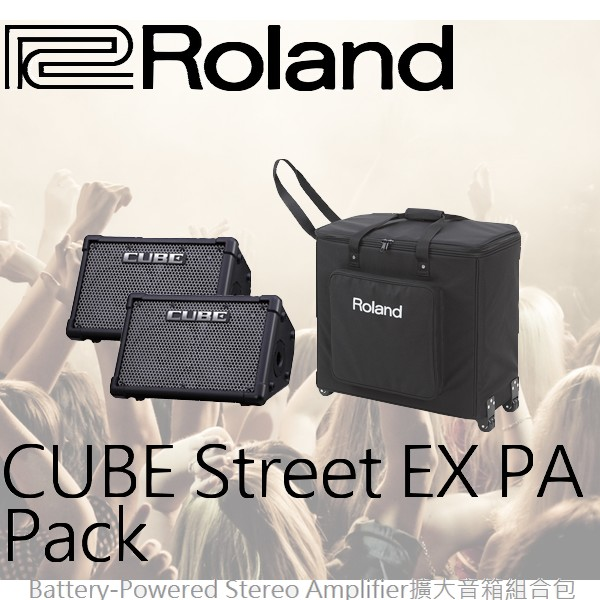 【非凡樂器】Roland CUBE Street EX PA Pack Battery-Powered Stereo Amplifier擴大音箱組合包