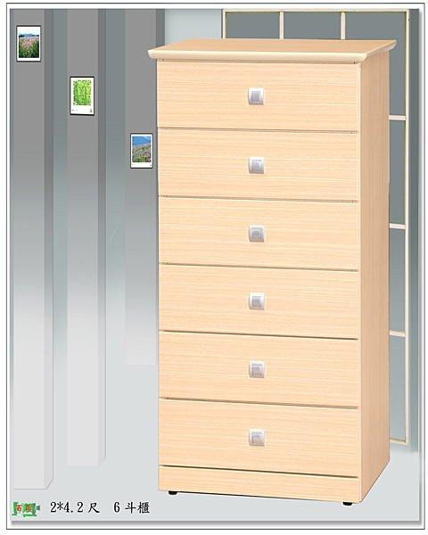 【尚品家具】房仲採購最愛111-06 白橡2尺小六斗櫃房間櫃收納櫃~另有胡桃柚木色