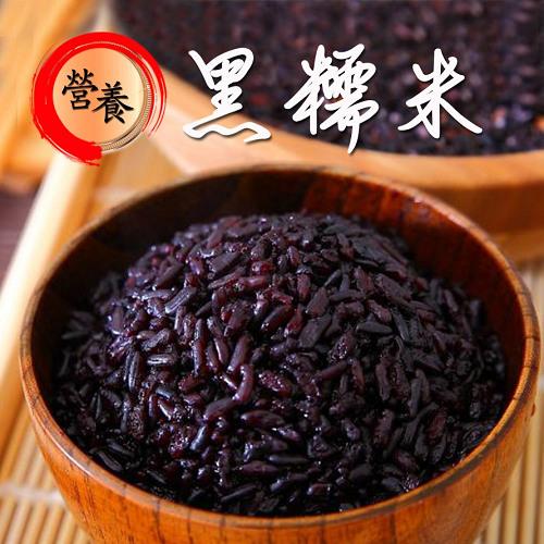 北港新勝裕-黑糯米(150g*2)