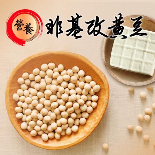 北港新勝裕-非基改黃豆 (150g*2)