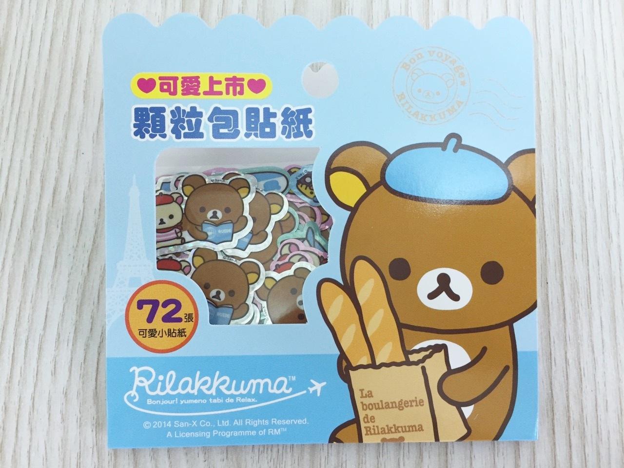 【真愛日本】15120100018懶熊顆粒貼紙-巴黎  SAN-X 懶熊 奶妹 奶熊 拉拉熊  貼紙  文具用品
